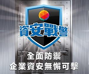 Taiwan Mobile 台灣大哥大