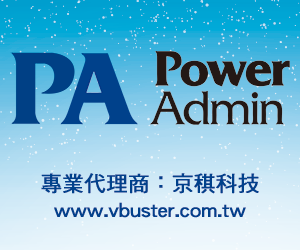 Power Admin