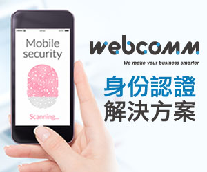 WebComm Technology