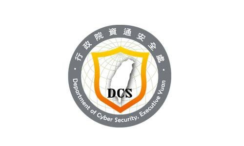 Department of Cyber Security, Executive Yuan