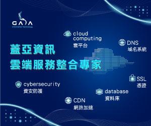 Gaia Information Technology