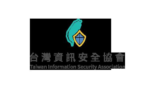 社團法人台灣資訊安全協會 (TWISA)