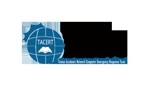 臺灣學術網路危機處理中心 (TACERT)