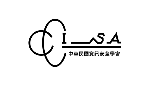中華民國資訊安全學會 (CCISA)