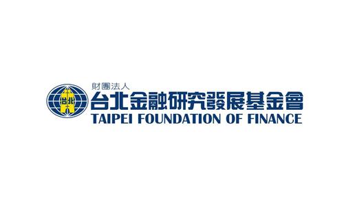 財團法人台北金融研究發展基金會 (TFF)