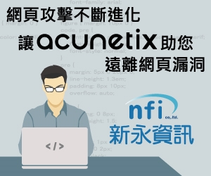 Acunetix can tests your websites for over 6,500 security vulnerabilities. It is a great solution.