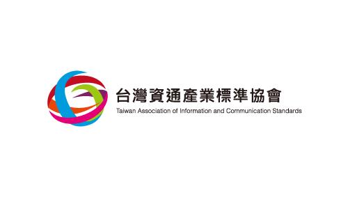 台灣資通產業標準協會 (TAICS)