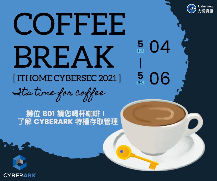 CyberArk Coffee Break!