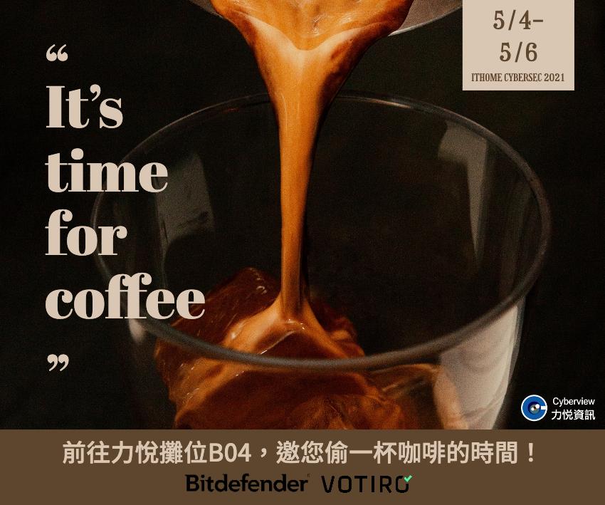 1.Cyberview Coffee Break! 2. Demo Time