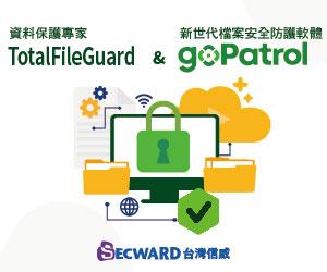 Secward 台灣信威
