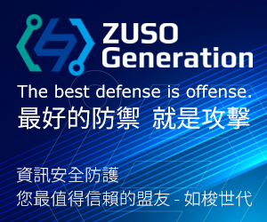 ZUSO Generation