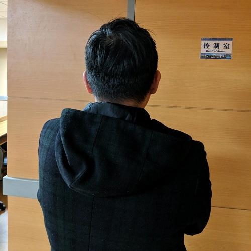 Shin Li