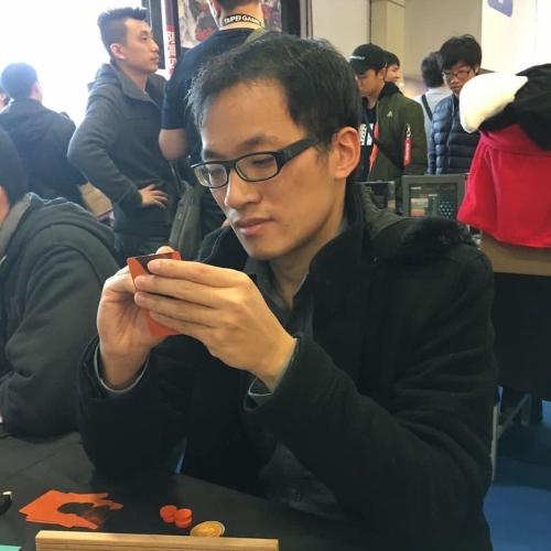 Tsou Yu-Ting
