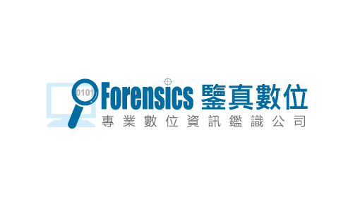 iForensics Digital Inc.