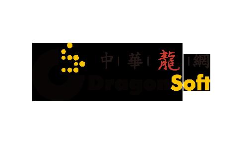 DragonSoft
