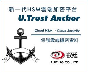 雲端機密資料不怕「駭」!新一代業界最快雲端加密器