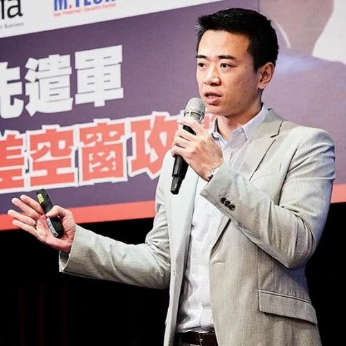 蔡瑞城 Eric Tsai