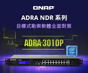 ADRA NDR 目標式勒索軟體全面對策