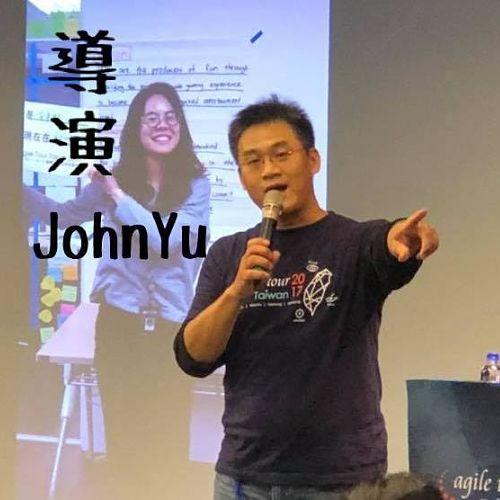 JohnYu(余中平)