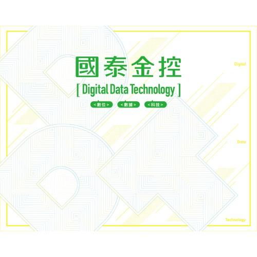 數位數據暨科技發展中心(DDT)